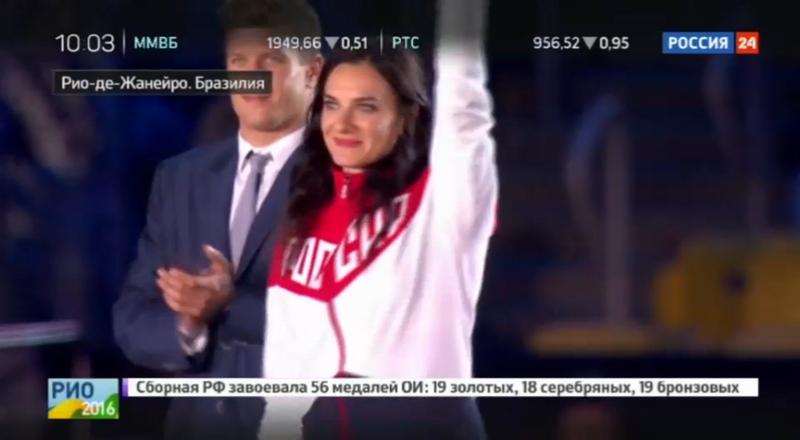 Новости на Россия 24 • Рио-де-Жанейро попрощался с Олимпиадой