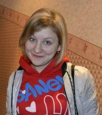 Lulu Lisenok