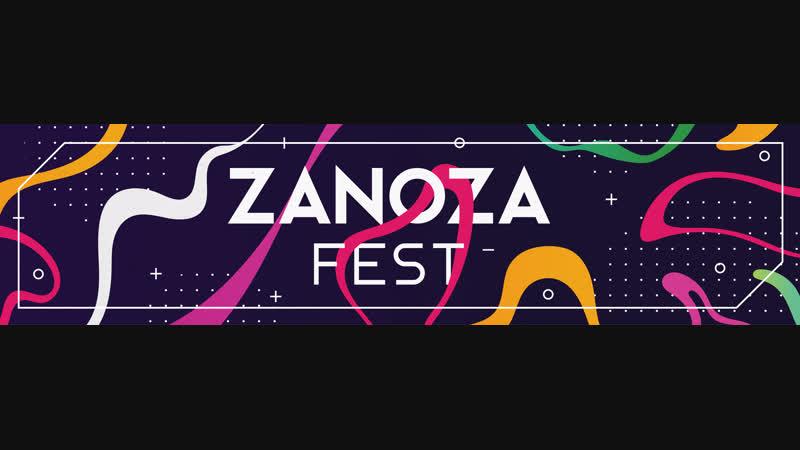 - Zanoza Fest - Evening Event - VRUMZSSSR