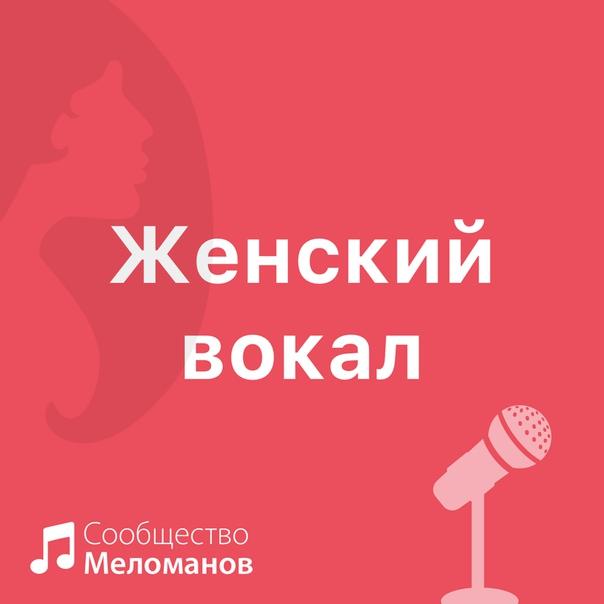 vk.com/mzk?z=audio_playlist-34384434_84576946