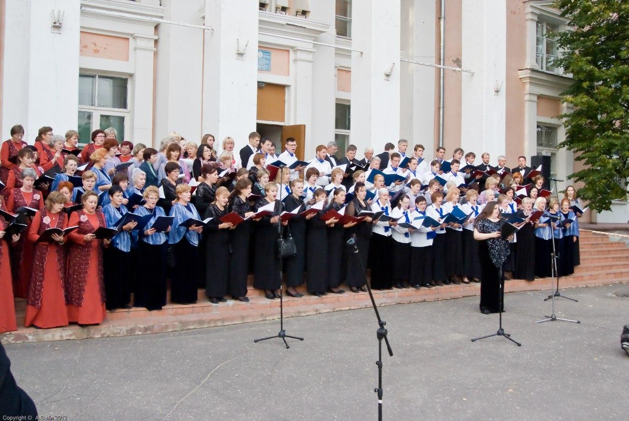 Сводный хор Конгресса