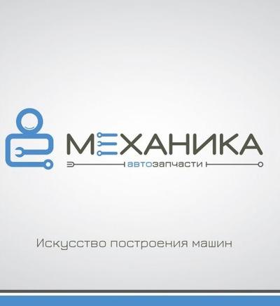 Никита Девятов