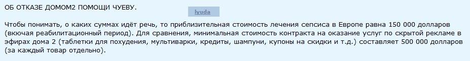 Андрей Чуев YqYUPacpaqo
