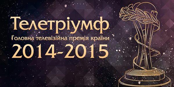 Готовы принимать поздравления!)