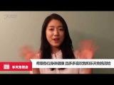 樂天免稅店 代言人朴信惠 問候視頻