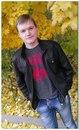 Максим Куфонин фото #17