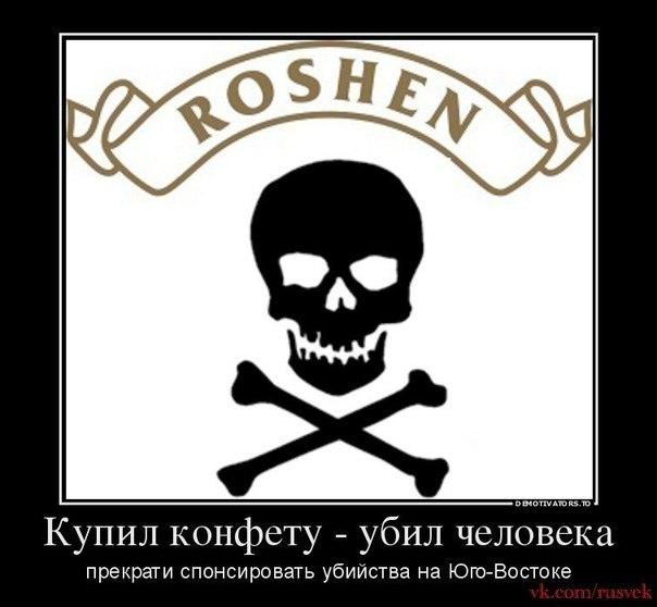Re гражданская война на украине