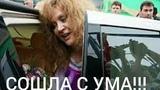 ГОЛАЯ Пугачева совсем СОШЛА С УМА и снова ОПОЗОРИЛАСЬ!!!