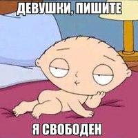 Алексей Петров, Улан-Удэ - фото №4