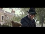 Christopher Robin Adventure |Teaser-trailer 2