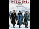iva Movie Drama joyeux noel