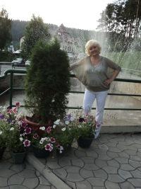 Нина Белоусова, 23 мая , Омск, id183072431