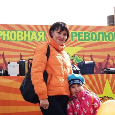 Natalia German, 22 февраля 1994, Челябинск, id95440109