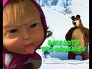Анекдоты для детей про Машеньку_Такса- Бум!_16 выпуск