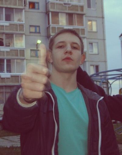 Антон Самотесов, 18 октября , Ачинск, id52720079