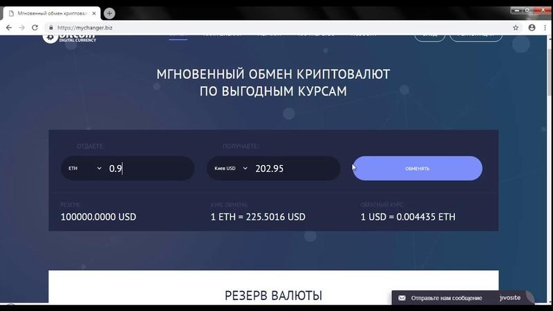 Обмен Ethereum (ETH) на наличные в Киеве (USD)