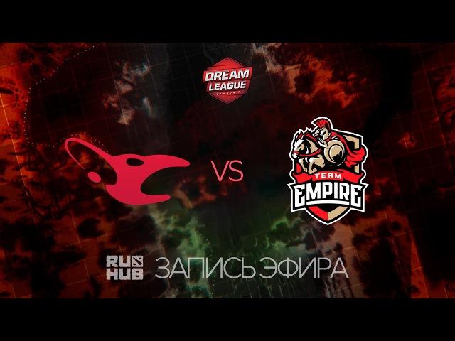 Mousesports vs Empire, DreamLeague Season 7, game 1 [Lex, LightOfHeaven]