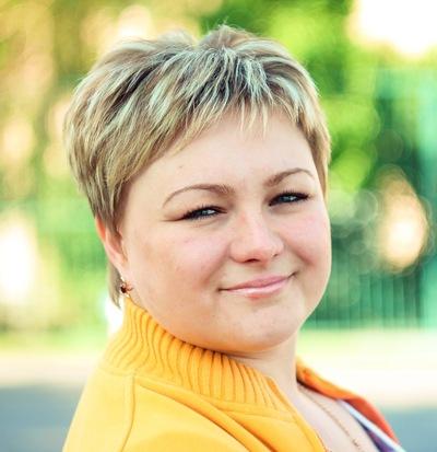 Юлия Букалова, 15 сентября 1984, Харьков, id17414081