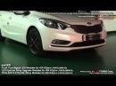 2013~ KIA K3 FORTE CERATO FULL LED Tuning by exLED