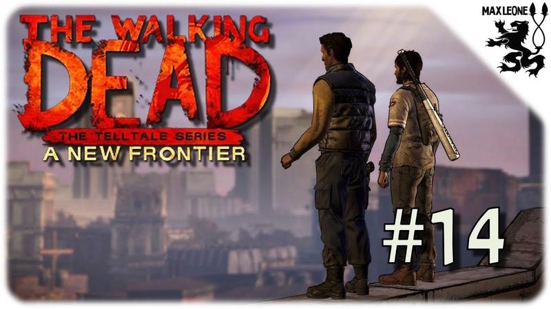 МОРДОБОЙ ПО-БРАТСКИ ► The Walking Dead. A New Frontier ► 14