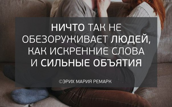 https://pp.vk.me/c543106/v543106482/1336b/ySqgdH0UU80.jpg