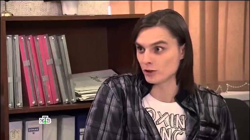 Возвращение Мухтара-2. 9 сезон 77 серия Опасное дефиле