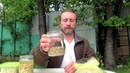 Сыроедение. Проростки и их проращивание. Кочугов Виталий