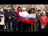 Снят флаг России с парламента АР Крым - сюжет телеканала