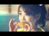 [CF] IU (아이유) - 2014 Mexicana Chicken 30s CF