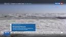Новости на Россия 24 • В Керченском проливе затонул плавучий кран