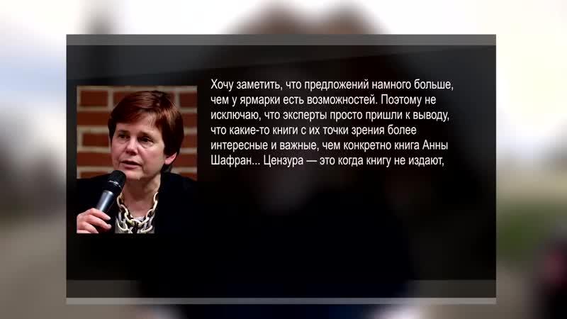 [Новости СВЕРХДЕРЖАВЫ] Карма настигла очередного пропагандиста