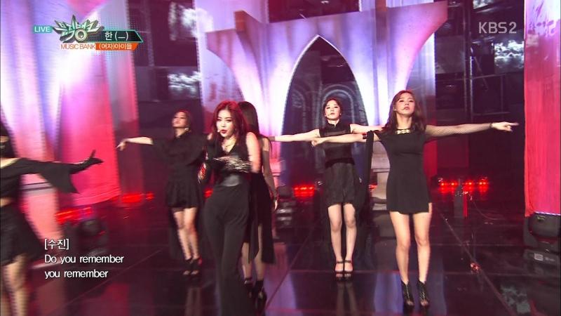 [Comeback Stage] 180817 (G)I-DLE ((여자)아이들) - HANN (Alone) (한(一))