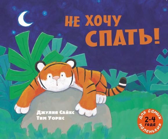www.labirint.ru/books/449968/?p=7207