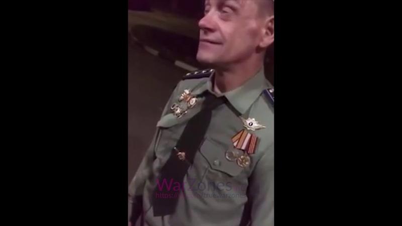 Десантно штурмовой генерал ВС США на улицах России