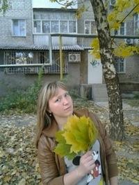 Юля Люлька, 5 декабря 1990, Николаев, id74262364