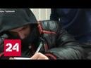 Мешал кататься на лимузине сын сити-менеджера Чебоксар избил полицейского - Россия 24