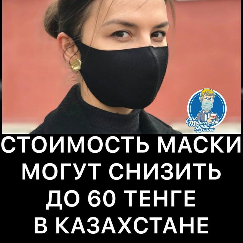 На брифинге в СЦК вице-министр РК Людмила Бюрабекова рассказала, почему стоимост...