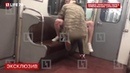 ЖЕСТЬ В Питере молодая пара занялась сексом в метро на глазах пассажиров 18
