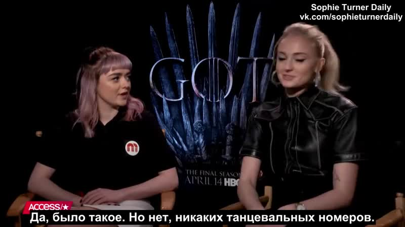 Интервью для портала Access 2019 год русские субтитры