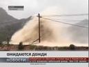 Затяжные дожди прогнозируют синоптики в Хабаровском крае Новости 13 07 2018 GuberniaTV