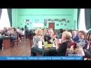 Встреча главы г.о. Тейково с лауреатами премии Женщина года