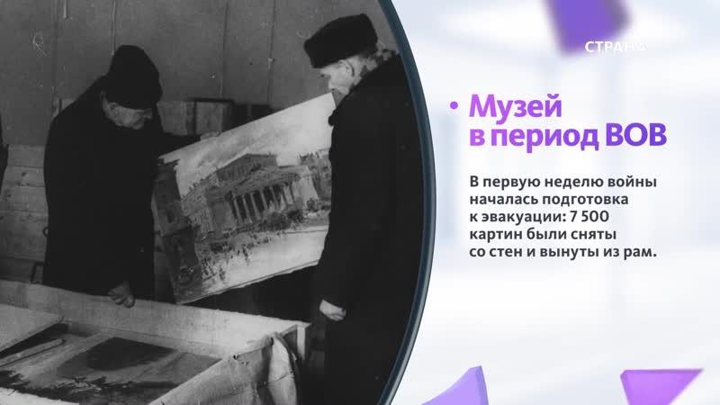 Русский музей ¦ Культура ¦ Телеканал Страна