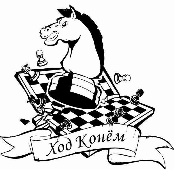 логотип конь: