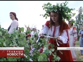 В Орле отметили славянский праздник Купала