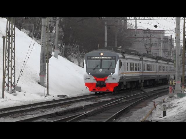 Электропоезд ЭД4М-0473 ЦППК станция Москва-Пассажирская-Смоленская