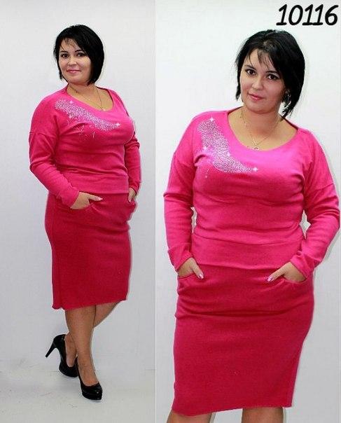 Женская Одежда Каприз