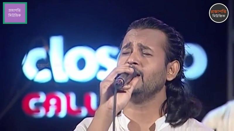 Amar Sukher Kolshi   সেরা কষ্টের গান   Ashik   Bengali SAD Song   Folk Song 2018   Projapoti Music