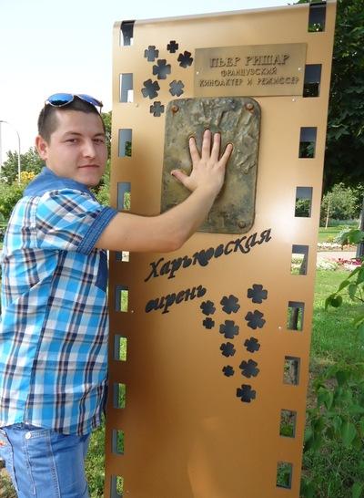 Александр Урос, 20 февраля 1990, Белгород-Днестровский, id149266311