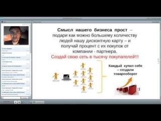 Роман Крафт ВВО ( +онлайн)