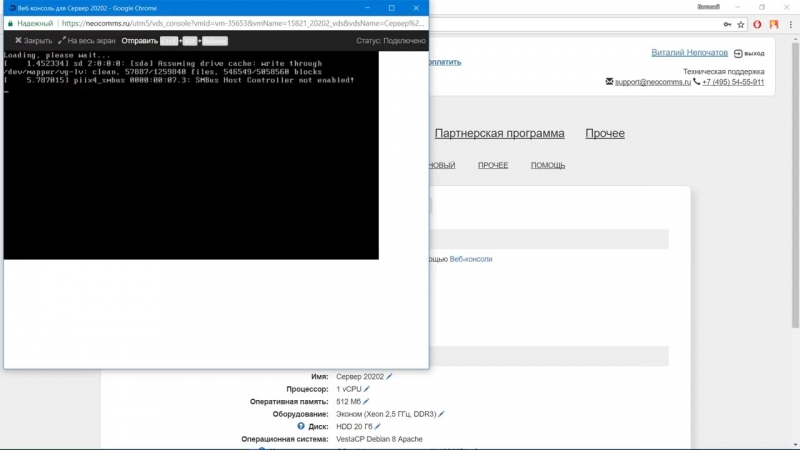 Start Android Установка CMS WordPress на виртуальный сервер VPS